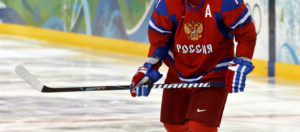 Russia is a major contender at the World Cup of Hockey